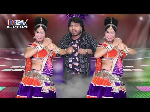 पंडोली मिलगी  रे - Rajasthani DJ Remix Song 2017 | Pandoli Milgi Re | Yuvraj Mewadi HITS | VIDEO