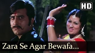 Zara Se Agar Bewafa Hum Na Hote - Sona - Vinod Khanna - Kachche Dhaage - Bollywood Item Songs