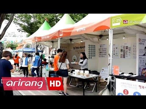 [Business Daily] Ep.583 - Blooming emoji business / G20 warp _ Full Episode