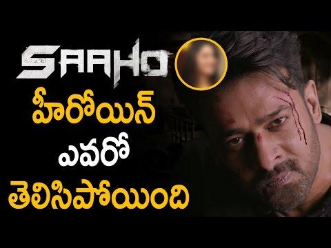 Prabhas Next Movie SAAHO Heroine Confirmed | Latest Telugu Cinema News | Short Flicks