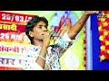 Download Best New Song DJ King Raju Raval लिली नीमड़ी ऐ जिका झरमरिया सा पान | पुठिया लाइव का धमाका MP3 song and Music Video