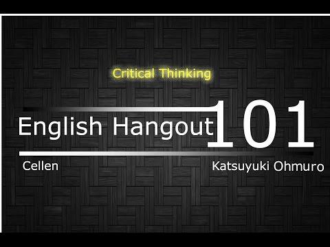 Eハングアウト101 Vol.2/新シリーズ「クリティカル・シンキング」英語で考えてみよう