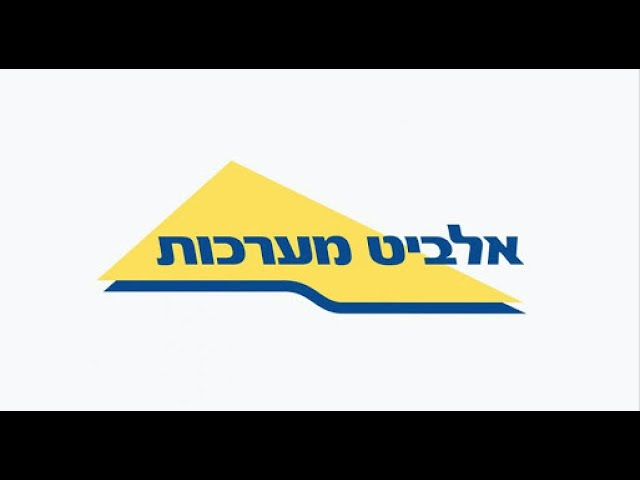 Elbit - Leaders Campaign 2019