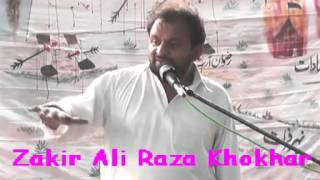 Zakir Ali raza khokhar Part 1 at jhang 29 feb 2016 Jalsa Tahir Imran