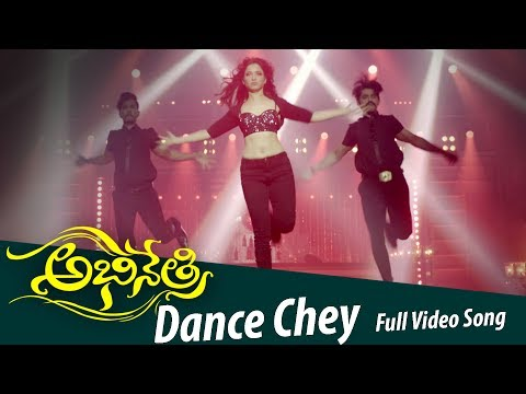 Abhinetri Latest Telugu Movie Songs | Dance Chey | Tamannaah, Prabhu Deva - Volga Videos