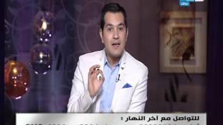 اخر النهار - محمد الدسوقي رشدي يوضح أخلاقيات المهنة في الإسلام لتجاوزات وسب وشتائم #مرتضى_منصور!