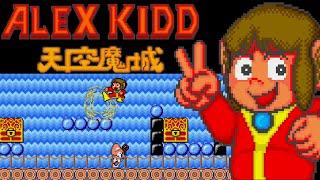 Alex Kidd – Tenkū Majō (MD)