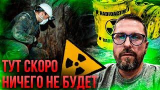 Новый Чернобыль в Запорожье