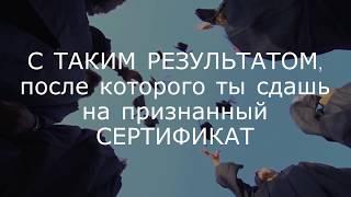 Проблема Ивана