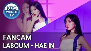 [FOCUSED] LABOUM's HAEIN - Between Us [Music Bank / 2018.07.27]