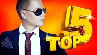 DJ Chris Parker TOP 5 2017