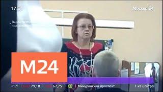 Почему педагоги позволяют себе срываться на детей - Москва 24