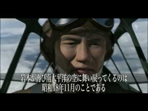 昭和17年5月8日(1942)