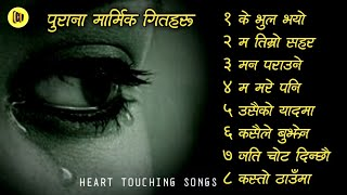 Download Old Nepali 💔 Song's || Sentimental Songs