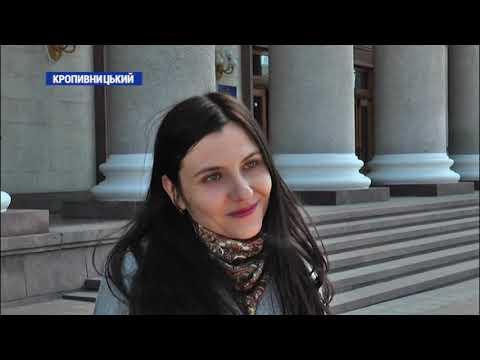 Канал Кіровоград: хода працівників комунальних підприємств міста