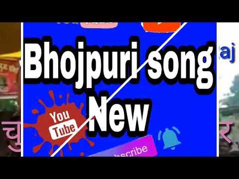 Dj Raushan Raj Chuma Lebo Machan Par Dj Songs