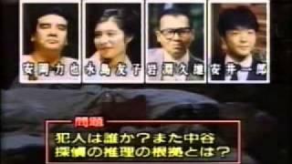 銀鮫 ~銀座金融伝説~