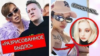 постер к видео Даня Кашин про Андрея Петрова | Инстасамка против Даши Каплан