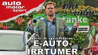Die 6 größten E-Auto-Irrtümer - Bloch erklärt #24 | auto motor und sport