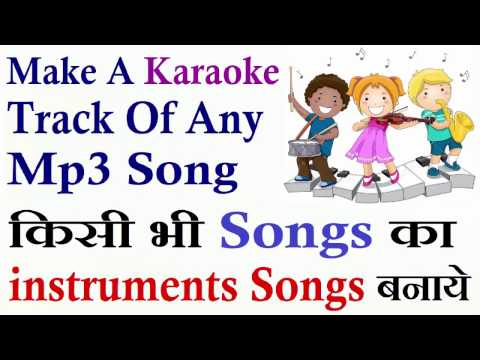 How To Make A Karaoke Track Of Any  Mp3 Song || make instrumental Of Any Songs || Hindi