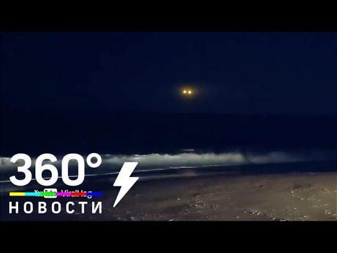 НЛО в небе над США попало на видео