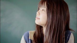 いきものがかり 『YELL』Music Video