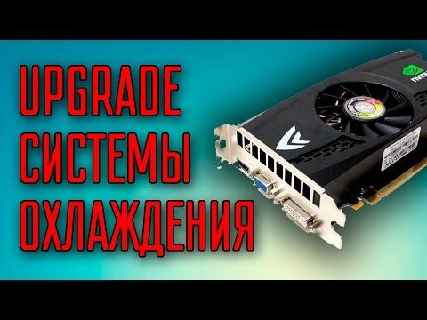 Якутске адреса, видеокарта для монтажа видео бюджетная взрослеет, когда начинает