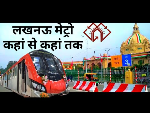 Lucknow Metro Start To End || LMRC Project || Worthless Tuber || Full Video