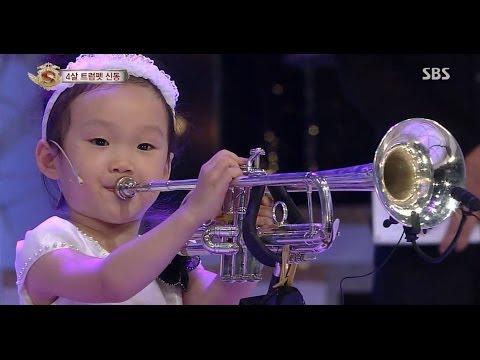 4살 트럼펫 신동@놀라운 대회 스타킹 131109