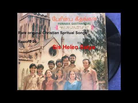 Helen Satya Songs Perinba Geethangal. Rare Tamil Christian Song Record 26.