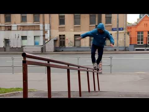 Intertwining - Daniel Goncharov - 2017 USD Skates