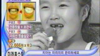 유선방송 청주케이블 TV 관련 영상