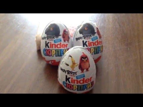 Шоколадные яйца Киндер сюрприз.Chocolate eggs-Angry Birds Kinder Suprise