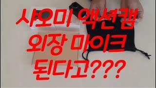샤오미 미지아 4K 액…