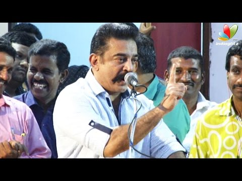 Must Watch:  Even if GOD appears, I will not worship him : Kamal Hassan Angry Speech