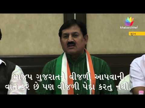 Raj Babbar in surat