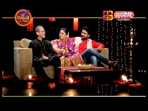 Maiboli | Diwali Special | Candid Interview with the Ventilator Team |