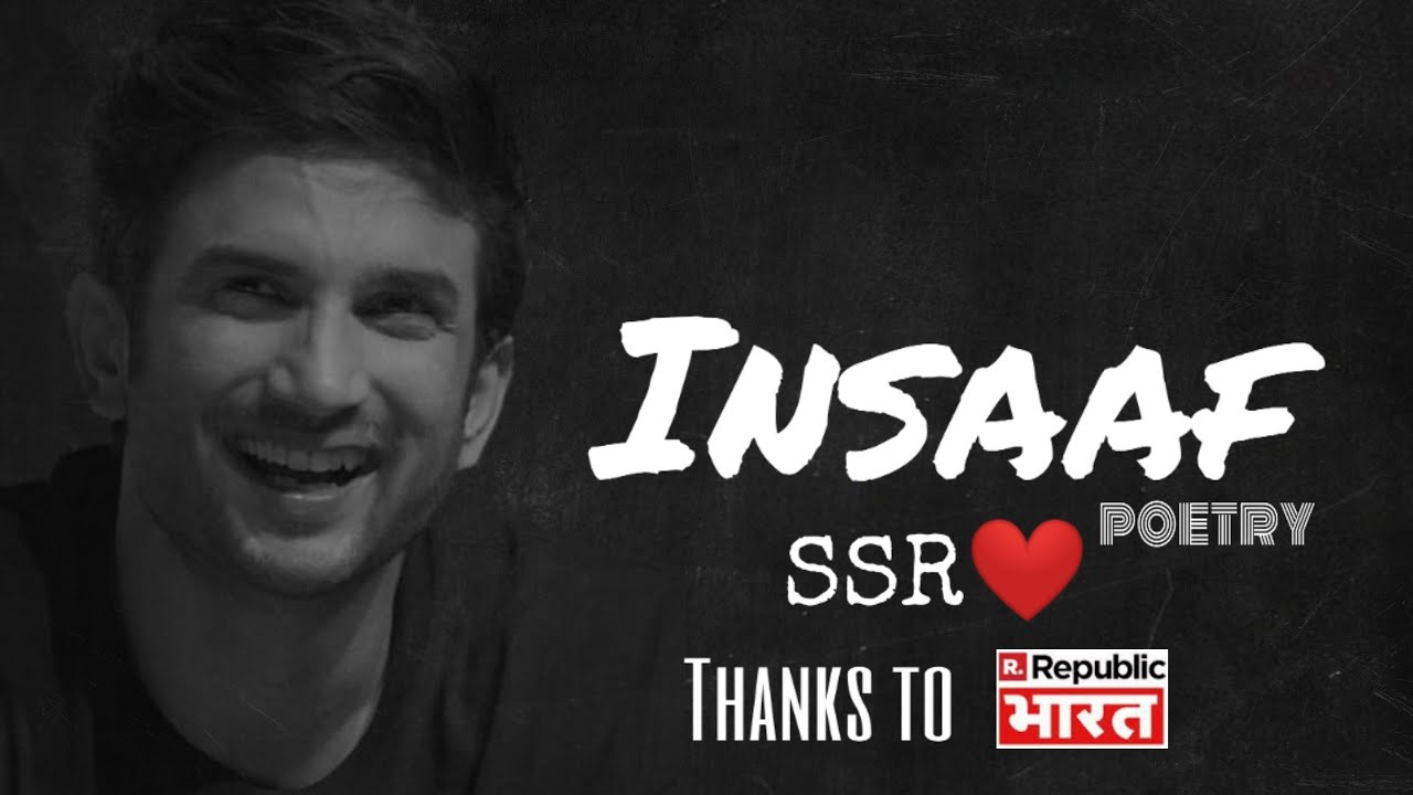 Insaaf - Justice for SSR ❤️ | Poetry | heart touching lines | Mohit Gupta