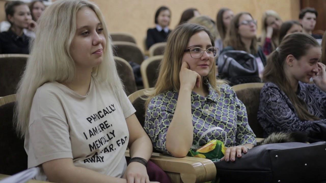 студенты кемеровского университета фото