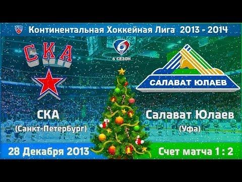 Салават Юлаев - Ак Барс 15:0 / Обзор матча ● Salavat Yulaev - Ak Bars 15:0 / Highlights