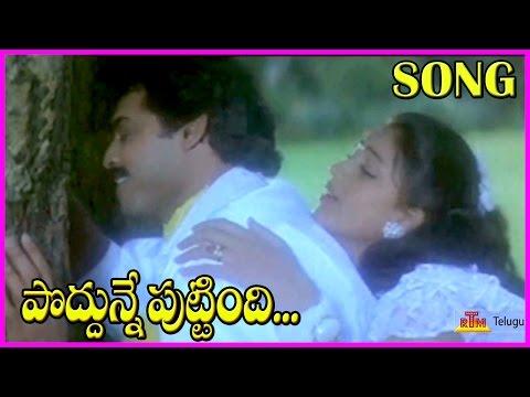 Poddunne Puttindi Chandamama -  Sathruvu Telugu Video Song - Venkatesh , Vijayashanthi
