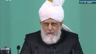 Urdu Khutba Juma | Friday Sermon November 13, 2015 - Islam Ahmadiyya