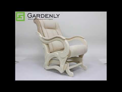 Кресло-качалка глайдер 78