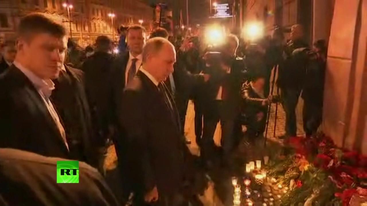 Путин возложил цветы у станции метро в Санкт-Петербурге в память о погибших