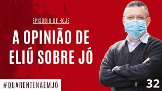 03/06 - #32 A Opinião de Eliú Sobre Jó (Jó 32.1 – 34.37) - Daniel Santos