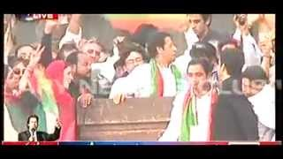 pti new song 2015 imran khan zindabad poshto