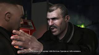 работа на русских(Grand Theft Auto IV: Expansion - Episodes from Liberty City)прохождение#12