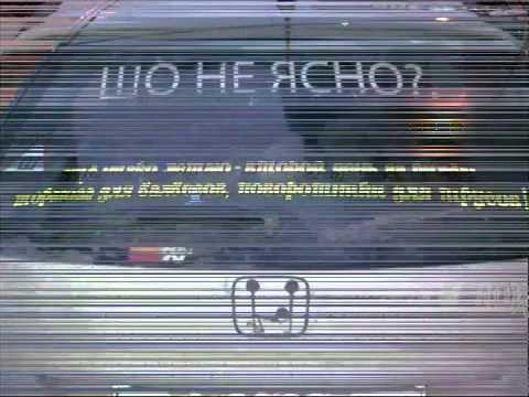 Веселые надписи на автомобилях (36 фото)