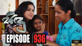 Sidu | Episode 936 09th March 2020 Thumbnail