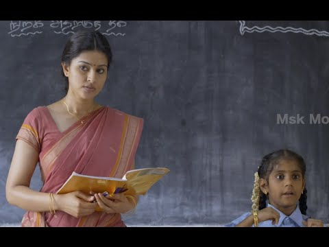 Sneha Comedy Scene @ Class Room - Haridas Tamil Movie Scene